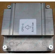 Радиатор CPU CX2WM для Dell PowerEdge C1100 CN-0CX2WM CPU Cooling Heatsink (Красногорск)