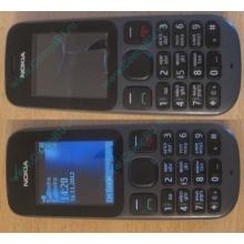 Телефон Nokia 101 Dual SIM (чёрный) - Красногорск