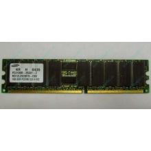 Серверная память 1Gb DDR1 в Красногорске, 1024Mb DDR ECC Samsung pc2100 CL 2.5 (Красногорск)