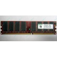 Серверная память 256Mb DDR ECC Kingmax pc3200 400MHz в Красногорске, память для сервера 256 Mb DDR1 ECC Kingmax pc-3200 400 MHz (Красногорск)