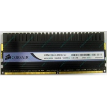 Память Б/У 1Gb DDR2 Corsair CM2X1024-8500C5D (Красногорск)
