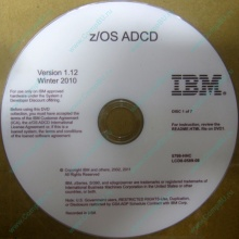z/OS ADCD 5799-HHC в Красногорске, zOS Application Developers Controlled Distributions 5799HHC (Красногорск)