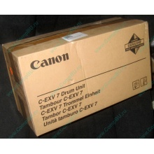 Фотобарабан Canon C-EXV 7 Drum Unit (Красногорск)