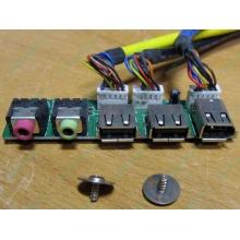 Панель передних разъемов (audio в Красногорске, USB в Красногорске, FireWire) для корпуса Chieftec (Красногорск)