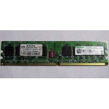 Серверная память 1Gb DDR2 ECC Fully Buffered Kingmax KLDD48F-A8KB5 pc-6400 800MHz (Красногорск).