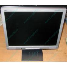 """Монитор 17"""" ЖК Nec AccuSync LCD72XM (Красногорск)"""
