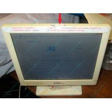 """POS-монитор 8.4"""" TFT OTEK OT84NA (косметический дефект - сколота пластмасса на рамке сверху) - Красногорск"""