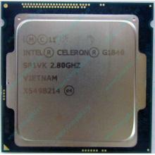 Процессор Intel Celeron G1840 (2x2.8GHz /L3 2048kb) SR1VK s.1150 (Красногорск)
