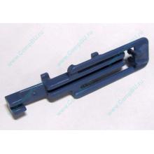 Синяя защелка HP 233014-001 (Красногорск)