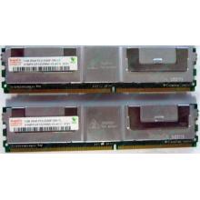 Серверная память 1024Mb (1Gb) DDR2 ECC FB Hynix PC2-5300F (Красногорск)