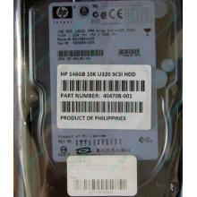 Жёсткий диск 146.8Gb HP 365695-008 404708-001 BD14689BB9 256716-B22 MAW3147NC 10000 rpm Ultra320 Wide SCSI купить в Красногорске, цена (Красногорск).