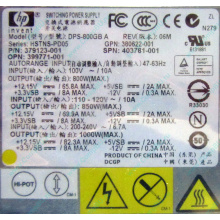 HP 403781-001 379123-001 399771-001 380622-001 HSTNS-PD05 DPS-800GB A (Красногорск)