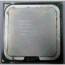 Процессор Intel Pentium-4 511 (2.8GHz /1Mb /533MHz) SL8U4 s.775 (Красногорск)