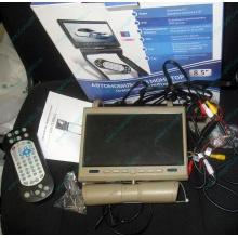 Автомобильный монитор с DVD-плейером и игрой AVIS AVS0916T бежевый (Красногорск)