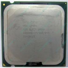 Процессор Intel Pentium-4 630 (3.0GHz /2Mb /800MHz /HT) SL7Z9 s.775 (Красногорск)