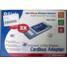 Wi-Fi адаптер D-Link AirPlus DWL-G650+ для ноутбука (Красногорск)