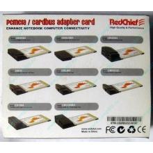 Serial RS232 (2 COM-port) PCMCIA адаптер Byterunner CB2RS232 (Красногорск)